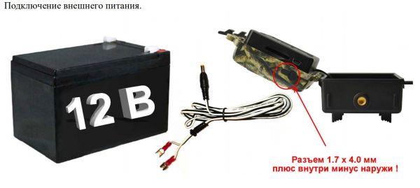 Фотоловушка Егерькам Охотник 4G LTE 24MP SiFar WillFine 4.8 CG русифицирована